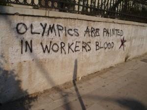 Grafitti Athens 2004